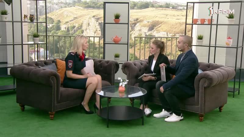 Внимание дети Программа Утро нового дня на телеканале Крым 1 Наталья Кашкарова