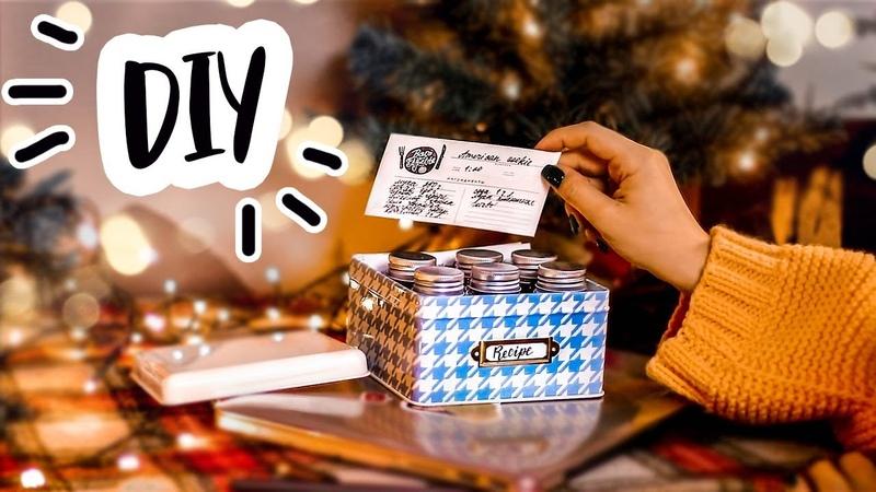 DIY Идеи подарков своими руками ДЛЯ ПАРНЕЙ и Девушек