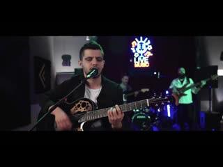 Bilal Sonses & Mustafa Ceceli - Bedel (Akustik)