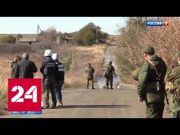 Украина сорвала разведение сил. Донбасс надеется на лучшее - Россия 24