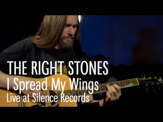 The right stones - i spread my wings - live at s.r.c.