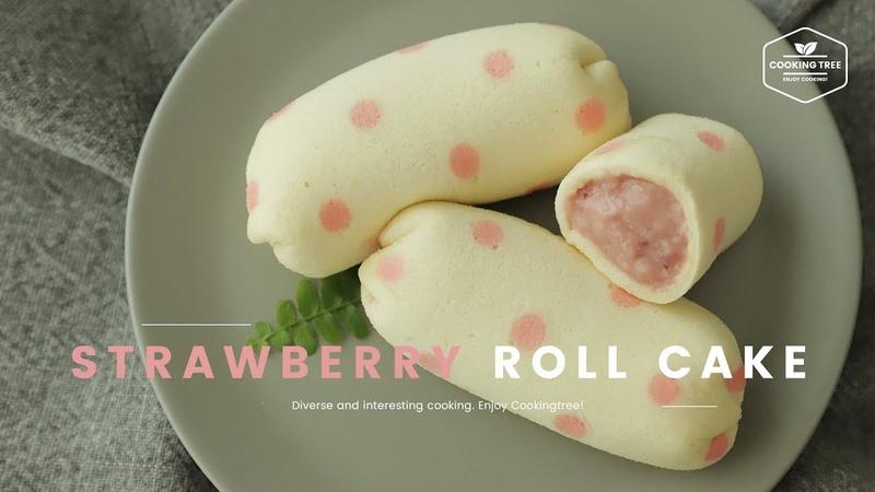 🍌도쿄 바나나 딸기 버전 딸기빵 만들기🍓 딸기 롤케이크 Tokyo Banana Strawberry Roll Cake Cooking tree 532