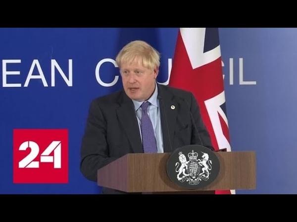 Brexit шоу на 3 5 года: долгий путь из Евросоюза лишь в начале конца Россия 24
