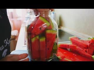 Арбузы с перцем. маринованные арбузы на зиму, цыганка готовит. gipsy cuisine.