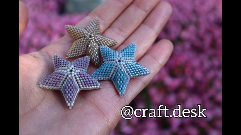 3D Peyote Star/ Warped Square Peyote