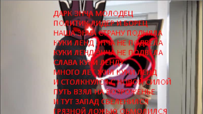 ПРАНК Дарк Энча в лифте жители в шоке