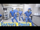 Doctors Cool Dance real super hero latest new song 2020 music entertainment Bollywood