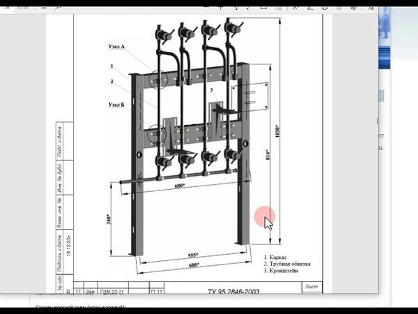 Проектирование Стенды КИПиА для датчиков перепада давления