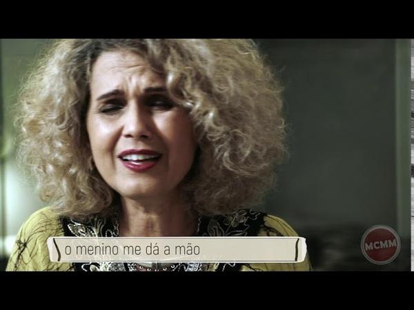 003 Maria Claudia e Marcos Mendes Bola de Meia Bola de Gude