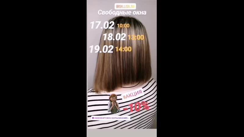 VID_395600912_132300_450.mp4
