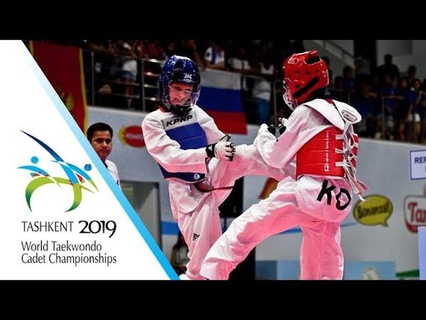 Tashkent 2019 WT Cadet Champs. M -33kg Final MANENKOV Maksym(UKR) vs PARK Minkyu(KOR)