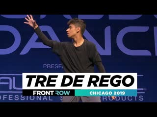 Tre de rego frontrow world of dance chicago 2019