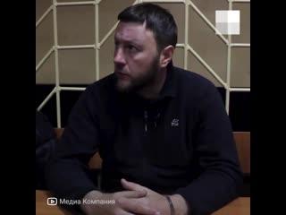 Вадим Власов прокомментировал свое задержание