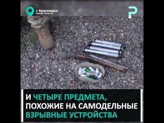 Сотрудники ФСБ предотвратили нападение на школу