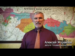 Воронежский депутат Госдумы РФ  Алексей Журавлев рассказал, стоит ли доверять электронным трудовым книжкам