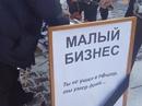 Михаил Делягин фотография #50