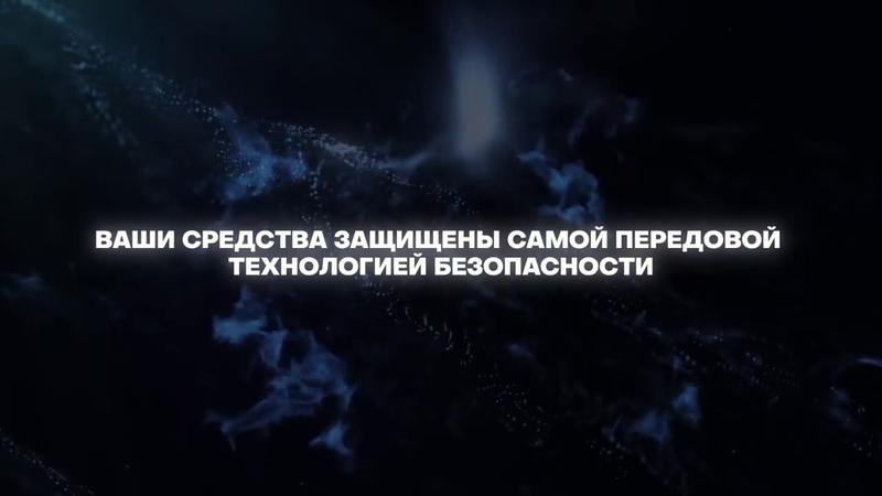 GBPay МЕЖДУНАРОДНАЯ НЕЗАВИСИМАЯ ПЛАТЁЖНАЯ ПЛАТФОРМА