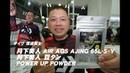 【ダイワ】月下美人 AIR AGS AJING 65L-S・Y35910タン、POWER UP POWDER~渡邉長士【釣りフェスティバル 2020 in Yokohama】
