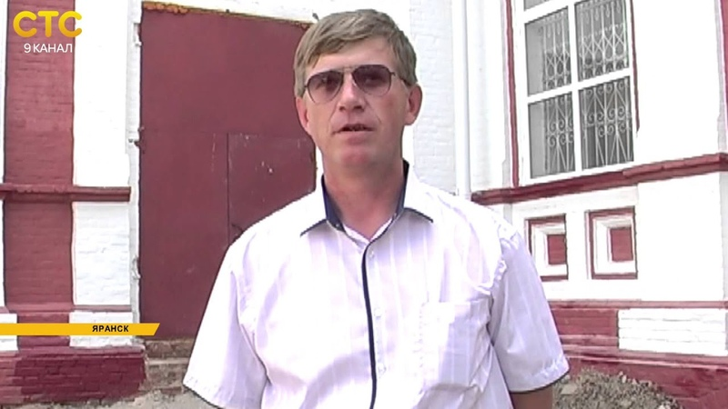 Восстановление храма в с Лум Яранск