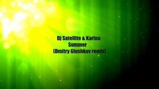 Dj Сателлит & Карина - Лето (Dmitry Glushkov remix)