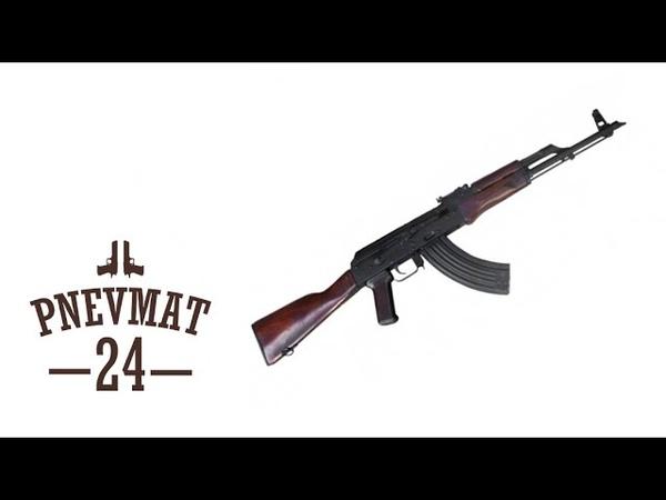 Оружие списанное охолощенное ВПО-925 Автомат Калашникова АКМ (Стреляет очередями)