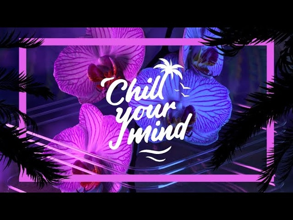Adon Fire In My Soul ChillYourMind Release