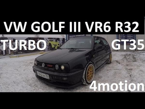 VW GOLF III VR6 R32 GT35 4Motion