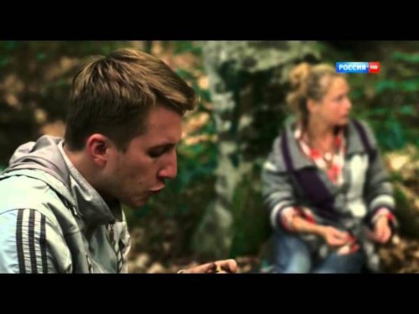 Невероятные приключения Алины 1 серия 2014 приключения фильм сериал