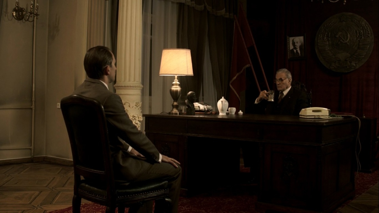 Активы / Агенты / Assets энд Игра / Game (2014)
