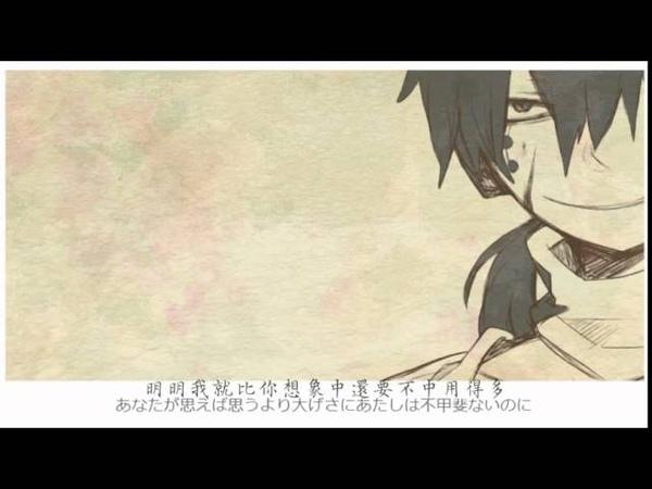 手描き カゲプロでア イ ネ ク ラ イ ネ 中文字幕