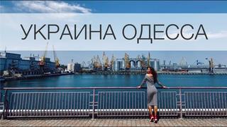 Одесса / Украина / Лучшие места Одессы /