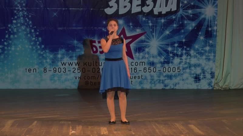 УЧАСТНИК №119 АЛИСА ГИЛЬМАНОВА эстр. вокал РОЖДЕНИЕ ЗВЁЗД
