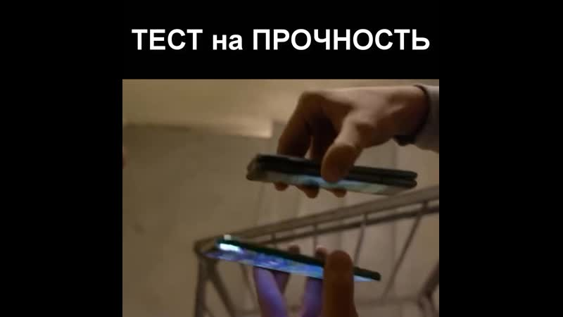 Тест на прочность Samsung Galaxy Fold против iPhone 11 Pro Max против Nokia 3310