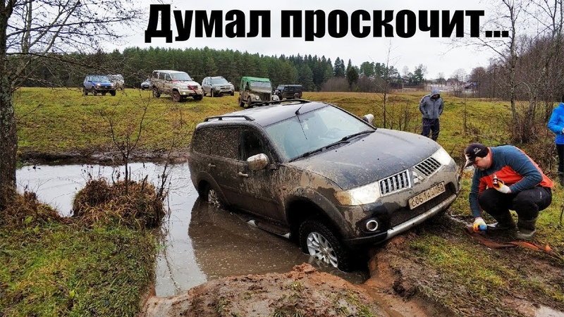 БУМ! Битва 4х4, БЕЗДОРОЖЬЕ 2019! Mitsubishi Pajero, Hummer H3, L200, Land Rover Defender, УАЗ, Нива