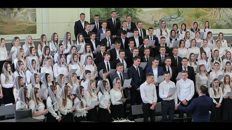 О Ти в просторах неосяжний об'єднаний молодіжний хор церкви Христа Спасителя