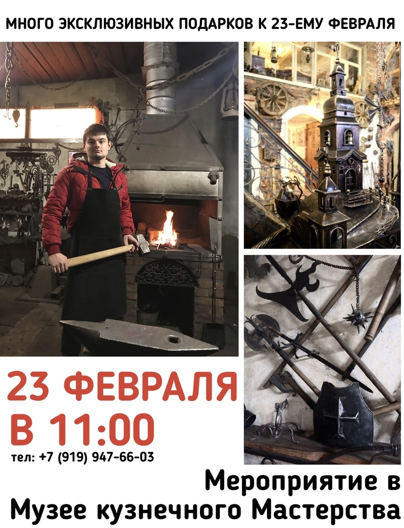 Топ мероприятий на 21 — 23 февраля, изображение №57