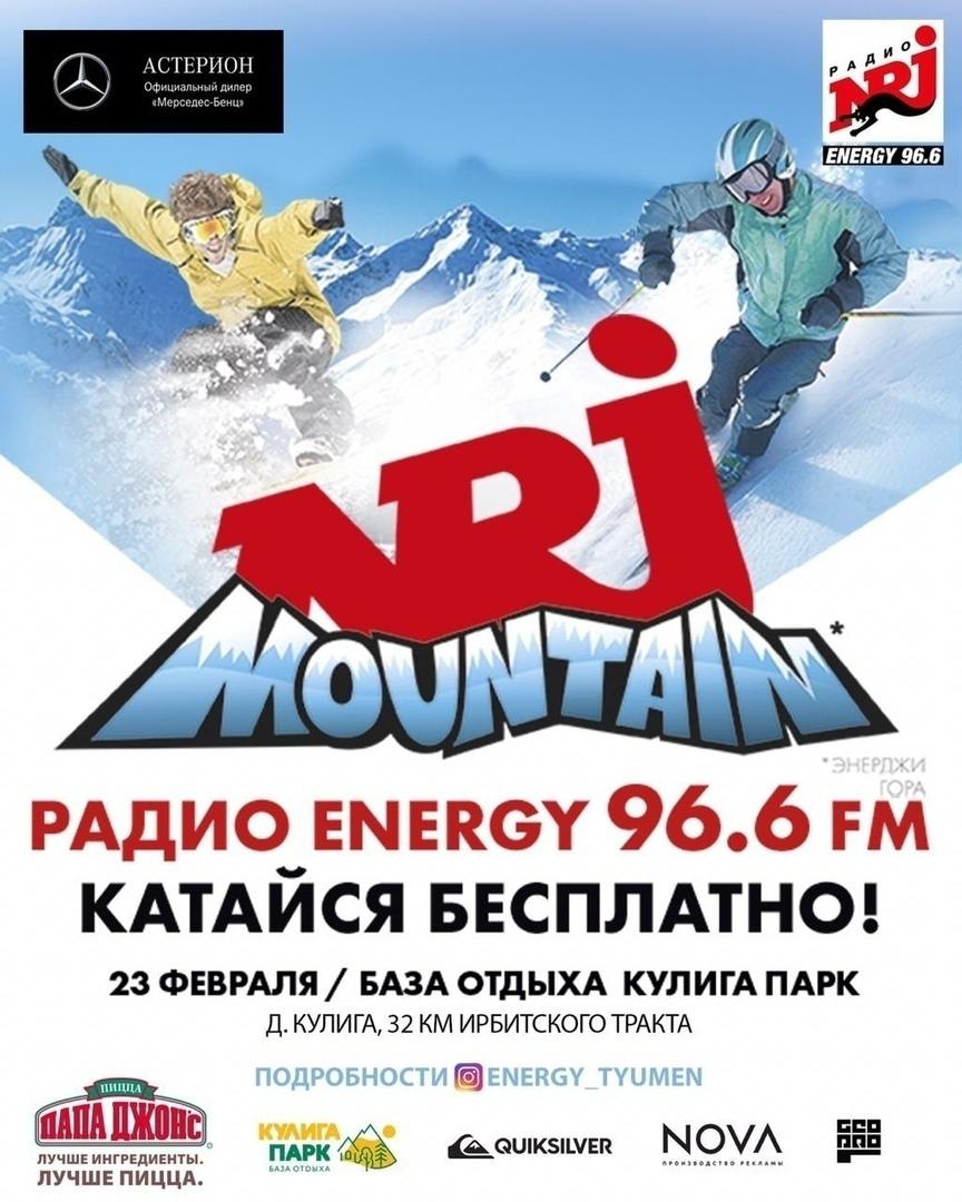 Топ мероприятий на 21 — 23 февраля, изображение №59