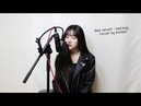 레드벨벳 Red velvet bad boy COVER by 보람
