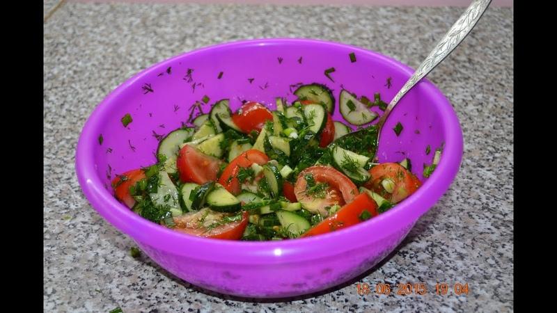 Кухня Как приготовить салат огурцы с помидорами на кухне Секрет