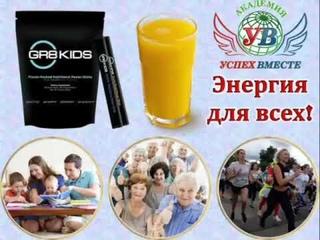"""#акция #Elev8 #GR8KIDS #HYDR8  """"ЧёрнаяПятница"""" в компании BEPIC!"""