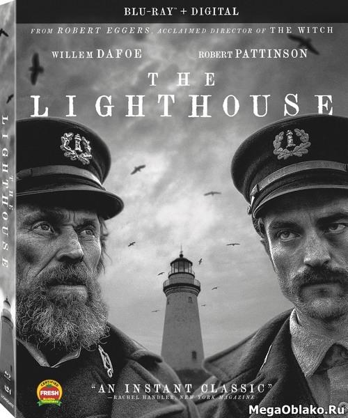 Маяк / The Lighthouse (2019/BDRip/HDRip)