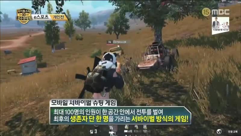 Choerry killing gowon.... thats it