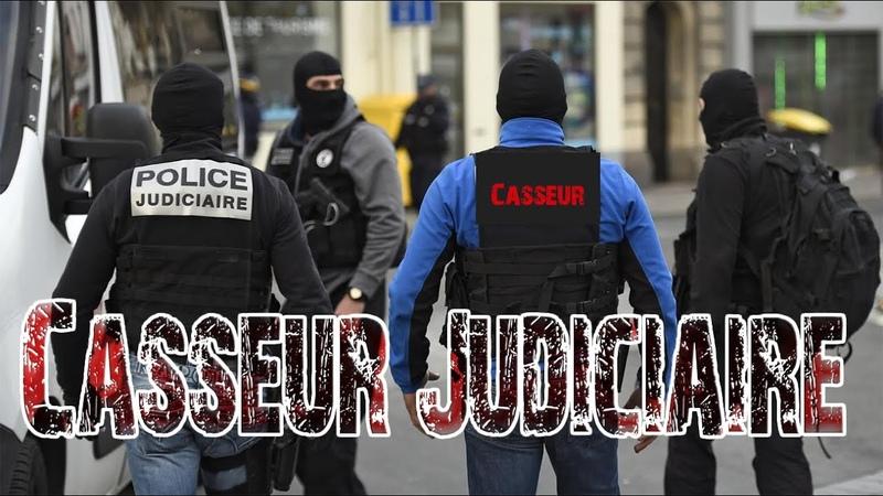 Casseur Judiciaire Une complicité évidente par le manque d'arrestations