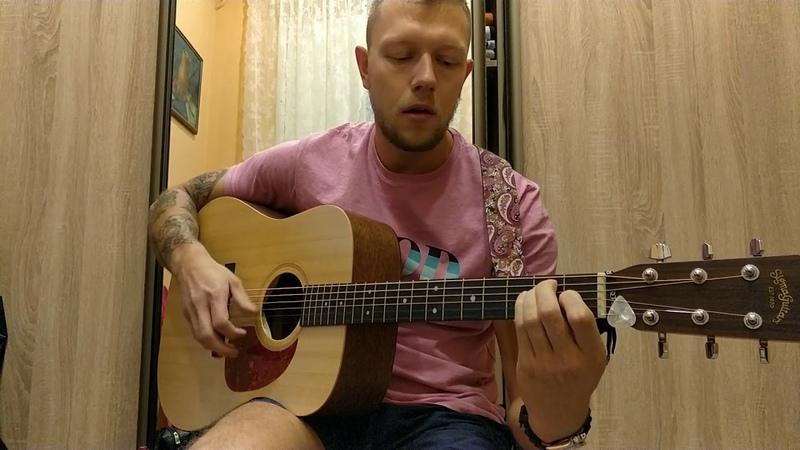 Гитара с 0 - 17 (Невеселая Песня)