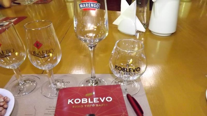 Отдых в Коблево Экскурсия на винзавод Дегустация вин и не только