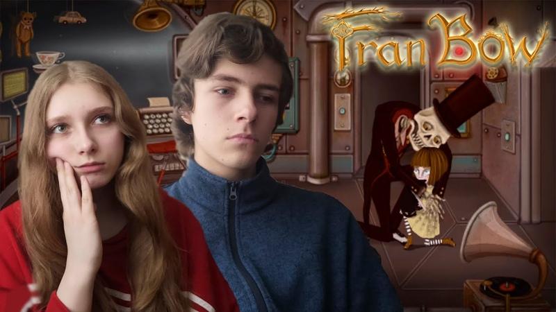 ПЕЧАЛЬНОЕ ВОЗВРАЩЕНИЕ ДОМОЙ Fran Bow с Ксюшей 10