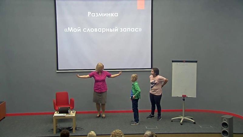 Клуб любителей русского языка для глухих и слабослышащих