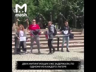 Война пикетов за и против сестер Хачатурян