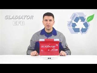 Аккумулятор Gladiator EFB  62  Прямой полярности  Самый краткий обзор