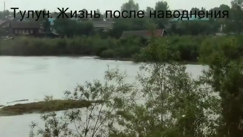 Александр Терещенко - За что Россия